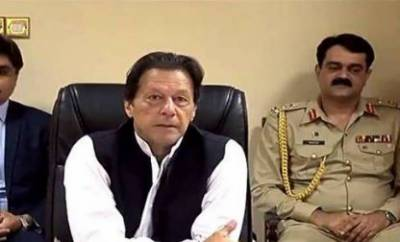 PM Imran hails debt relief measures by G20, IMF, WB