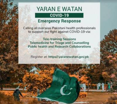 Govt launches programme for overseas health professionals to combat COVID-19