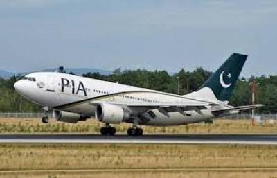 Pakistan resumes limited domestic flight operations