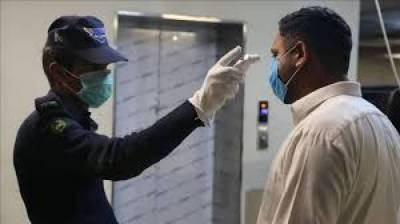 Pakistan's tally of confirmed COVID-19 cases reaches 45,000