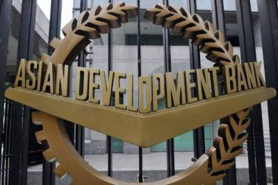 ADB approves $300m loan for Pakistan to combat COVID-19 pandemic