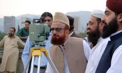 Eid 2020: Ruet-e-Hilal Committee meets for Shawwal moon sighting