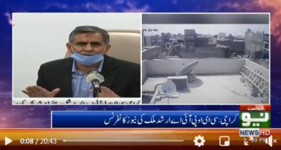 Safety Investigation Board to conduct inquiry into Karachi plane crash, says PIA CEO