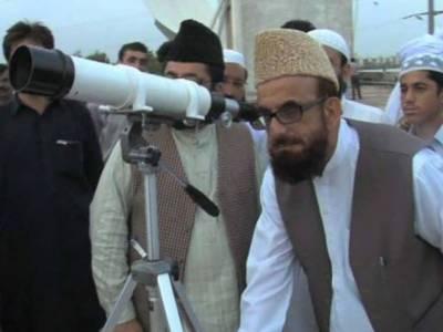 Shawwal moon sighted, Eid-ul-Fitr to be celebrated across Pakistan on Sunday