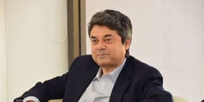 Law minister Farogh Naseem resigns