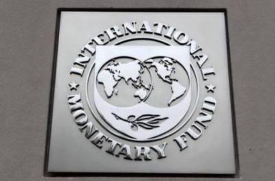 IMF urges Pakistan to freeze all non-development expenditures