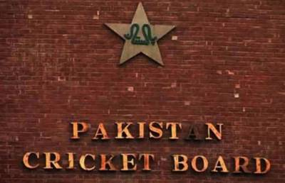 PCB withdraws decision to terminate employees