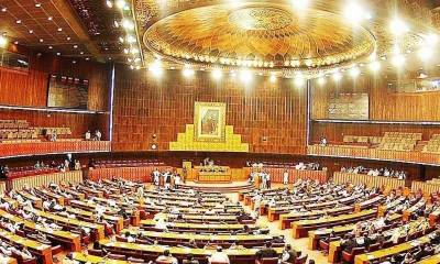 Federal budget for FY 20-21 to be presented in NA on Friday