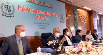 Govt launches Economic Survey for fiscal year 2019-20