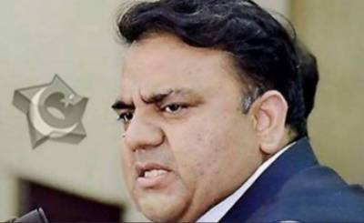 Eid-ul-Azha will be celebrated on July 31: Fawad Chaudhry