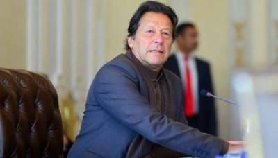 PM Imran Khan to arrive in Karachi today