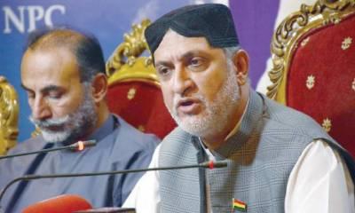 Akhtar Mengal's BNP-M quits PTI alliance