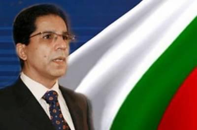 ATC hands life imprisonment to three suspects in Imran Farooq murder case