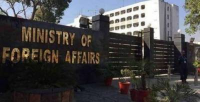 FO summons Indian envoy, lodges strong protest over ceasefire violations along LoC