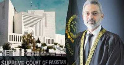 SC quashes presidential reference against Justice Qazi Faez Isa