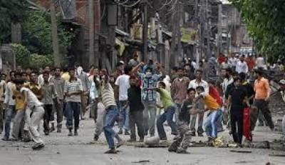Indian troops martyr three more Kashmiri youth in Pulwama