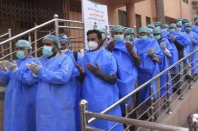 Pakistan's confirmed COVID-19 cases surge to 195,745