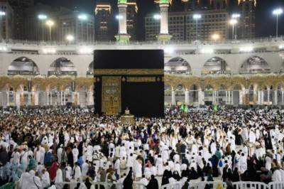 Govt to start refunding Hajj 2020 dues from July 2