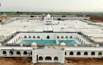 Pakistan to reopen Kartarpur Corridor on June 29