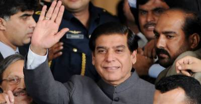 Raja Pervaiz Ashraf, 7 others acquitted in Piraghaib case
