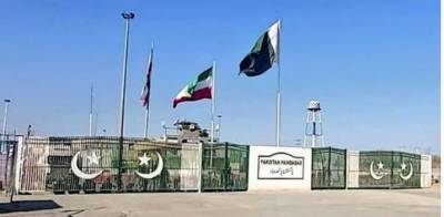 Pakistan to reopen four border points with Iran from Sunday