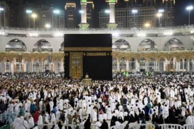 COVID-19: Saudi Arabia imposes new health protocols for Hajj 2020