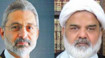 Threats to Justice Isa: Cleric Mirza indicted on contempt charges