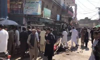 At least 20 wounded in Parachinar market blast