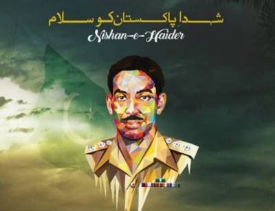 Nation remembers Captain Muhammad Sarwar on his 72nd martyrdom anniversary