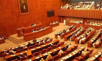 Senate approves Anti-Terrorism (Amendment) Bill 2020, UNSC (Amendment) Bill 2020