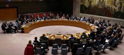 UNSC expresses deep concern over Indian held Kashmir situation