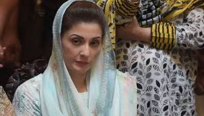 PML-N workers, police clash outside NAB office ahead of Maryam's appearance