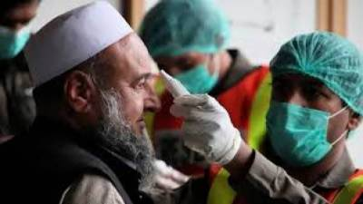 Pakistan's COVID-19 recoveries reach 263,193