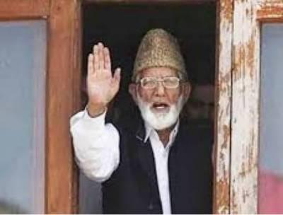 Nishan-e-Pakistan Award conferred upon veteran Kashmiri leader Syed Ali Geelani