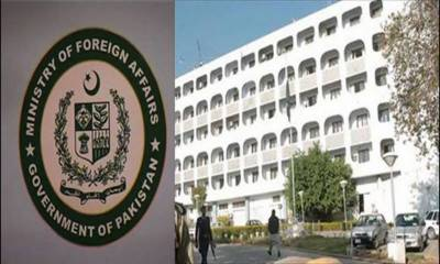 Durable peace, security in South Asia linked to resolution of Kashmir dispute: FO