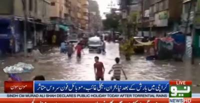 At least 25 killed in rain-related incidents in Karachi