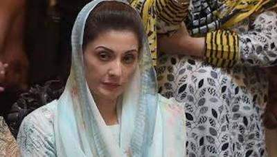Maryam Nawaz to appear before IHC in Avenfield review plea today