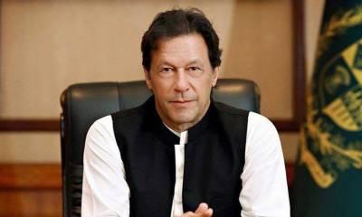 PM Imran Khan reaches Karachi on a day-long visit