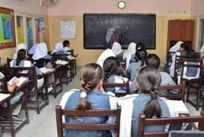 Saturday declared as working day in all federal educational institutions