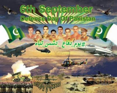 55th Defence Day observed with national zeal and fervor