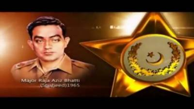 Nation remembers Major Aziz Bhatti on his 55th martyrdom anniversary