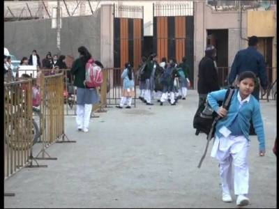 22 educational institutes shut down in 48 hours over non-compliance with SOPs: NCOC