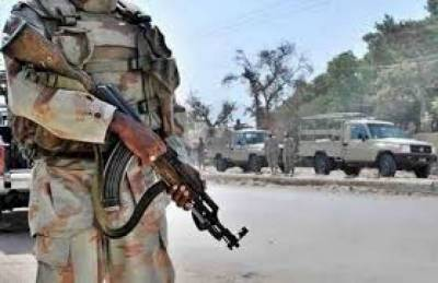 Four terrorist killed during security forces operation in Balochistan: ISPR