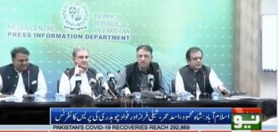 Govt asks opposition to refrain from 'dragging' national institutions into politics