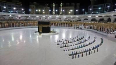 Saudi Arabia to resume 'umrah' pilgrimage gradually from Oct 4