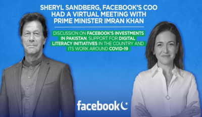 PM Imran welcomes Facebook's investments in Pakistan