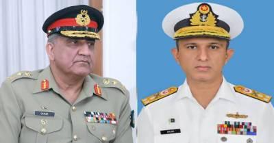 COAS Gen Bajwa felicitates Admiral Niazi on assuming Pakistan Navy command