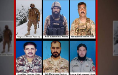 Pak Army Captain among 6 martyred in North Waziristan IED attack: ISPR