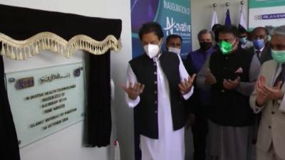 PM Imran inaugurates N-Ovative Health Technology Facility in Islamabad