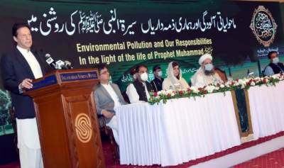 'Pakistan to take lead in engaging Muslim leaders to counter Islamophobia'
